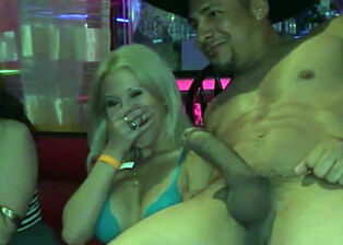 Wife seduced at party stories